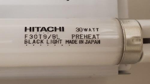 Light Table Tube